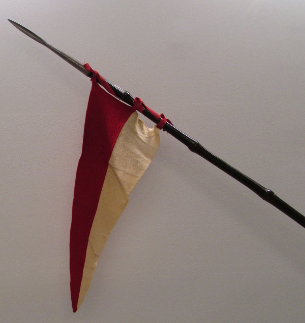 Top of the lance showing the spear and Canadian felt unit pennant.