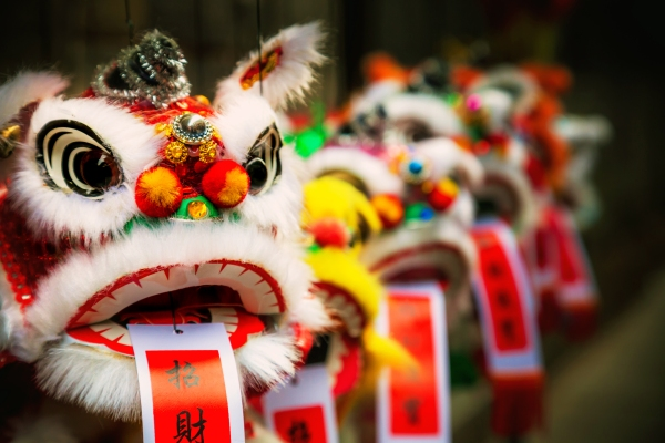 There will be a traditional lion dance performance to usher in the Year of the Monkey.